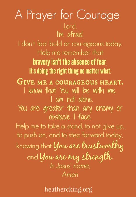 prayer-for-courage